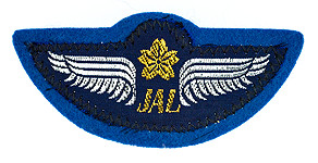 Japan Airlines Wings (no shield)
